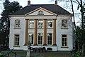 Pieter Huyser Huis Chaam P1120215.jpg