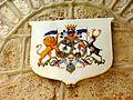 PikiWiki Israel 12680 Yemin Moshe Windmill-monteifiore coats of arms.jpg