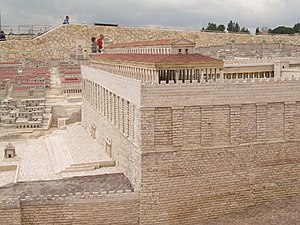 Royal Stoa (Jerusalem) - Proposed reconstruction of the Royal Stoa at the Holyland Model of Jerusalem