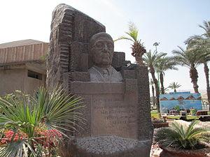 Moshe Novomeysky - Monument commemorating Moshe Novomeysky at Dead Sea Works