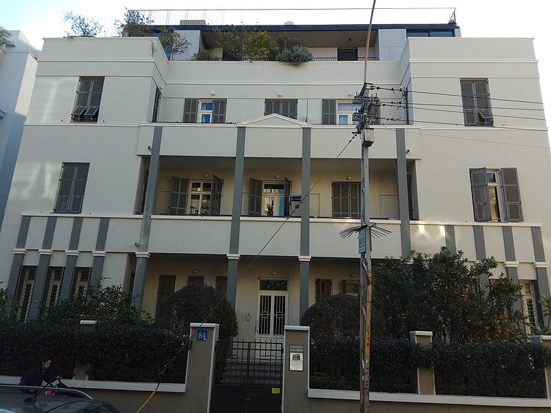 בית גוטר בתל אביב