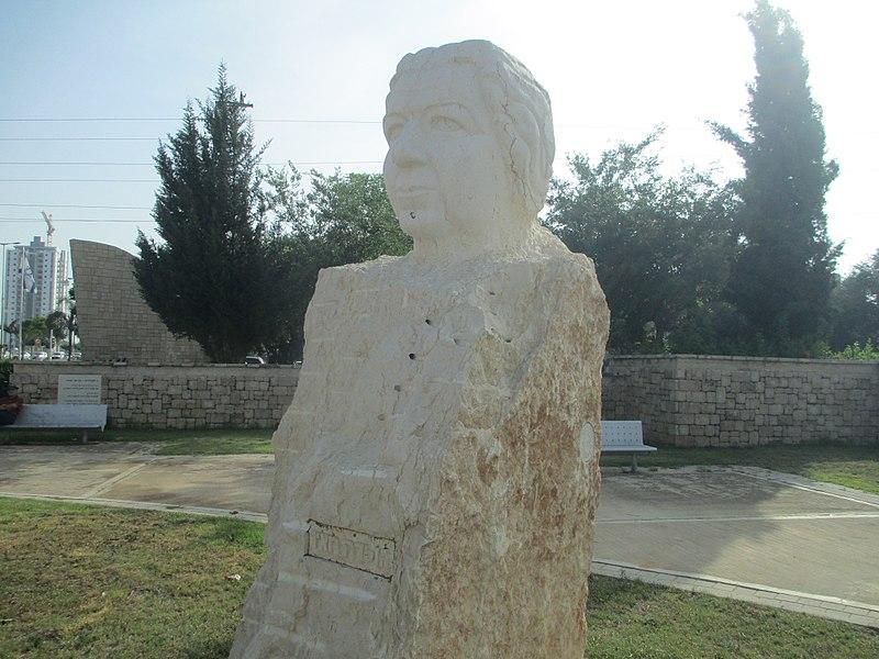 פארק מנהיגי האומה בראשון לציון-גולדה מאיר