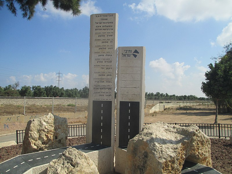 אנדרטת עובדי מ.ע.צ באשדוד