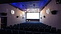 PikiWiki Israel 62248 amami movie theater in neve shaanan haifa.jpg