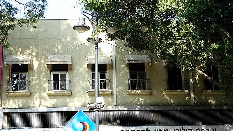 בית הפועל המזרחי