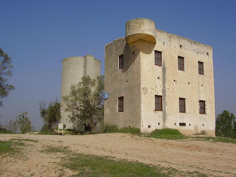 בית הבטחון בבארי הישנה