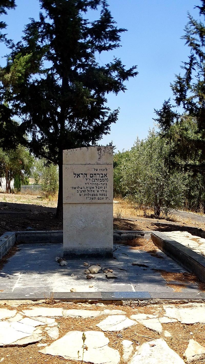 אנדרטה לאברהם הראל בבית ספר כדורי