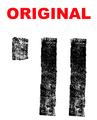Plagiarism Magazine ( ORIGINAL ) T-Shirt Logo.png