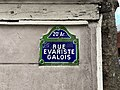Plaque Rue Évariste Galois - Paris XX (FR75) - 2021-04-28 - 2.jpg