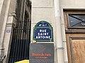 Plaque Rue Saint Antoine - Paris IV (FR75) - 2021-05-25 - 2.jpg