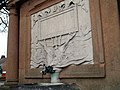 Plaque on public water fountain, Wisbech. - geograph.org.uk - 70326.jpg