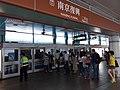 Platform 2, Nanjing Fuxing Station 20190813.jpg