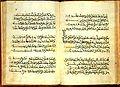 Poema de Yusuf.jpg