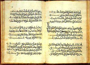 Aljamiado - Poema de Yuçuf.