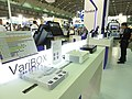 Poindus Systems VariBox, Computex Taipei 20160602.jpg