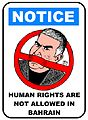Political cartoon by Carlos Lattuf on Nabeel Rajab arrest2.jpg