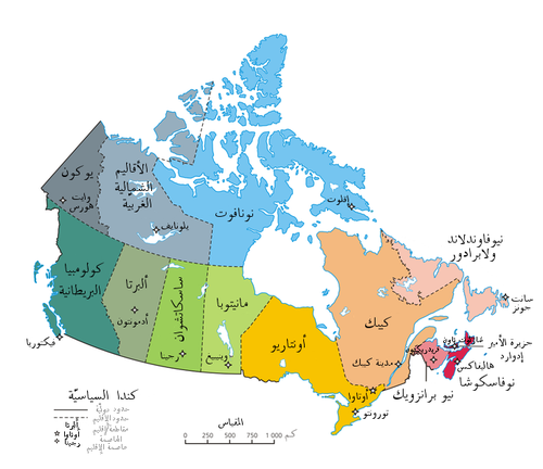 Political map of Canada ar.png