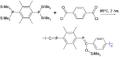 Poly(p-phenylenephosphaalkene).png