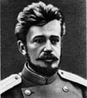 Mikhail Pomortsev - Mikhail Pomortsev.