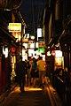 Pontocho, Kyoto (3810354565).jpg