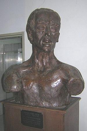 Porfirio Barba-Jacob - Bust of Porfirio Barba Jacob in the Pilot Public Library in Medellín, Colombia.