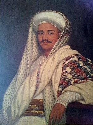Ranga Nath Poudyal - Image: Portrait of Rangnath Paudel