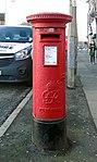 Post box at Moscow Drive.jpg