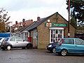 Post office - geograph.org.uk - 83528.jpg