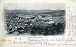Postcard of Ljubljana from west 1918.jpg