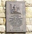 Poznań - Piłsudski's plaque.jpg