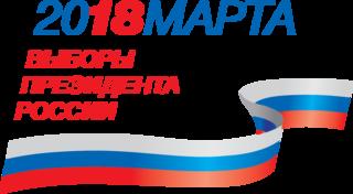 Wahl zum Präsidenten der Russischen Föderation