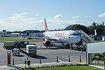 Presidente Castro Pinto International Airport 2017 002.jpg