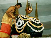 Priest in Bull Temple