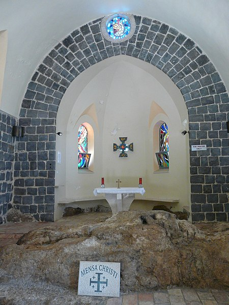 "File:Primatskapelle ""Mensa Domini"" (3786339136).jpg"