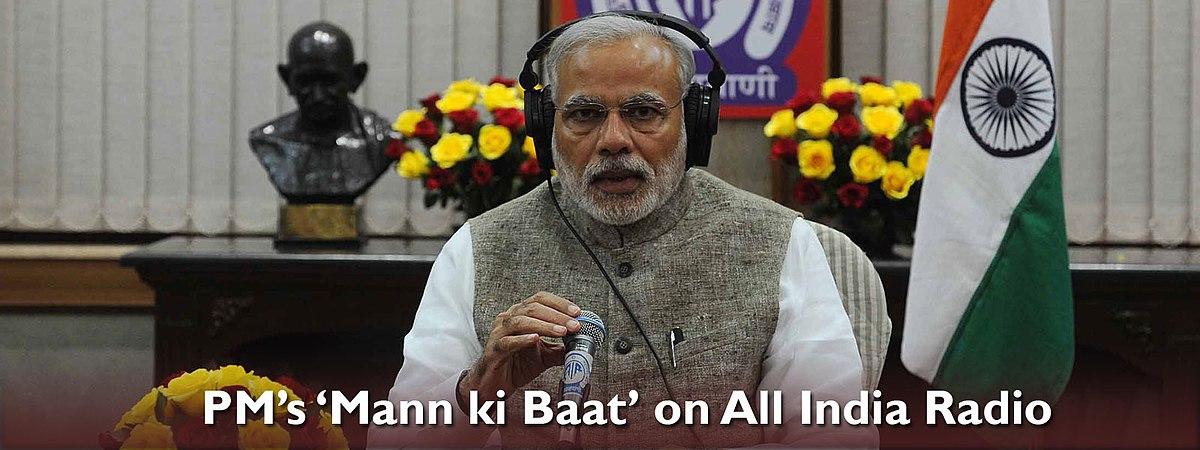 Image result for Prime Minister Narendra Modi 's  'Mann Ki Baat'