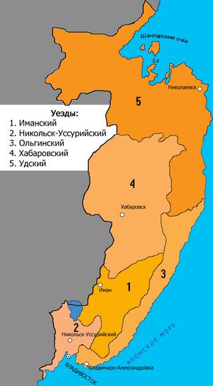 Административно-