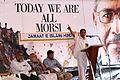 Pro Morsi Mass Movement1.JPG