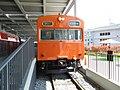 Promenade of the Kyoto Railway Museum 31.jpg