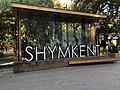 Prospekt Beibitshilik, Shymkent 03.jpg