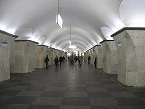 Prospekt Mira (Kaluzhsko-Rizhskaya Line) - Image: Prospmira KRL mm