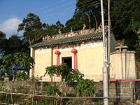 Pui O Tin Hau Temple 1.jpg