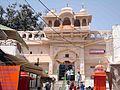 Pushkar 001.jpg