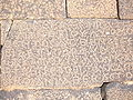 Qasr Al Hallabat, inscribed block.jpg