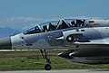 Qatari Mirage 2000-5 jet in 2000.JPG