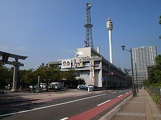 RCC Broadcasting Radio and TV station in Hiroshima, Japan