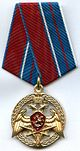 RF NG Medal For Displayed Valour 1st class.jpg
