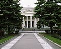 RIAN archive 509369 Pushkin Museum.jpg