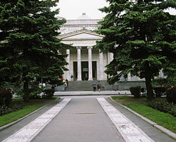 М�зеи Мо�кв� � Википедия
