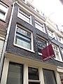 RM3671 Amsterdam - Korte Lijnbaanssteeg 1.jpg