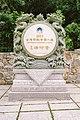 ROC-MOI 100-Religious-Attractions-in-Taiwan stone at Kinmen Haiin Temple 20160618.jpg